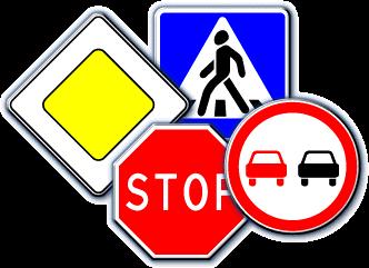 Дорожные знаки купить Воронеж