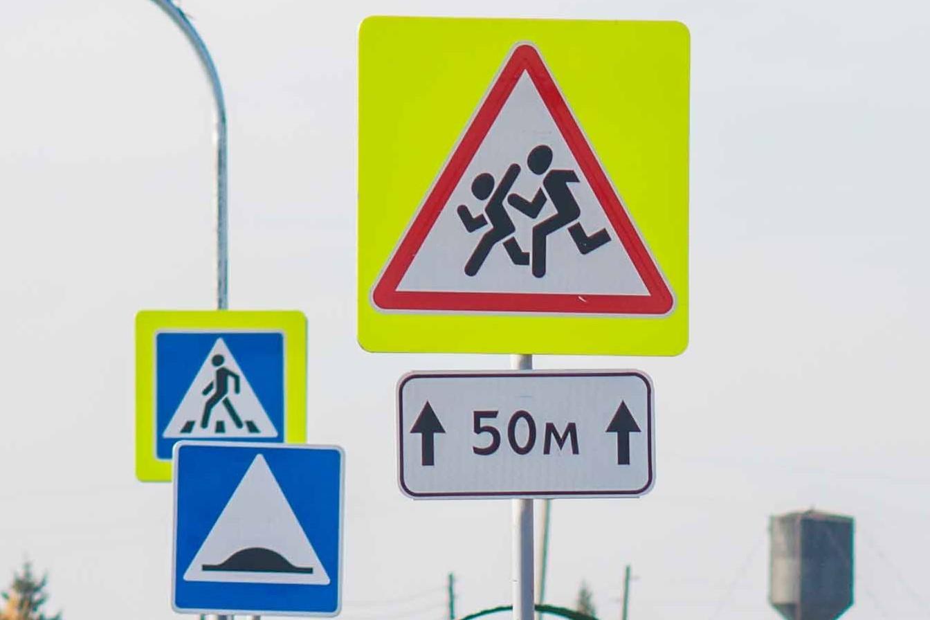Дорожные знаки купить Липецк