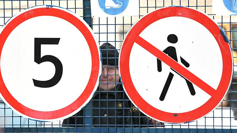 Дорожные знаки купить в Белгороде у производителя