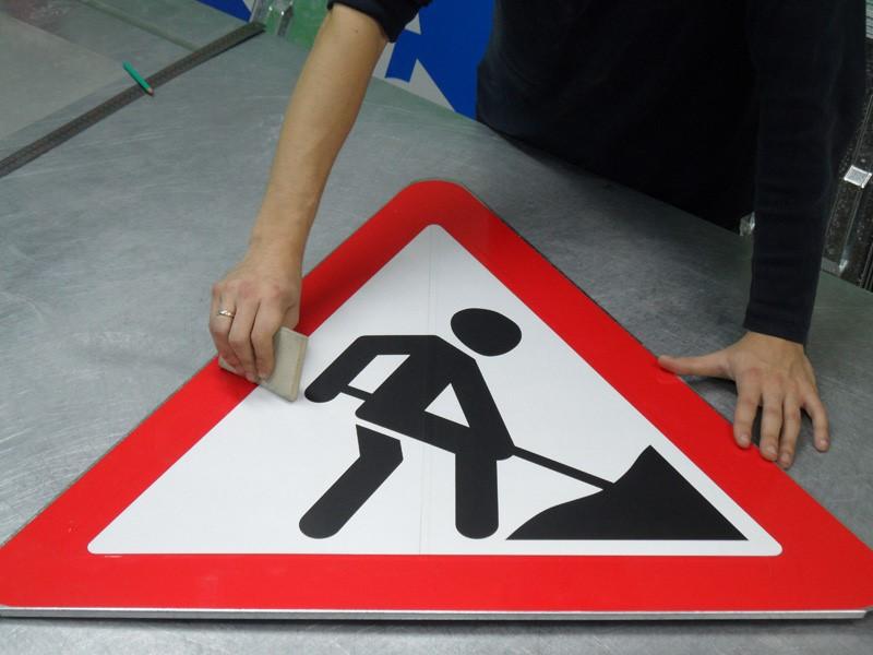 дорожные знаки производство белгород