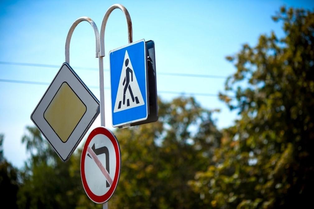 дорожные знаки купить белгород