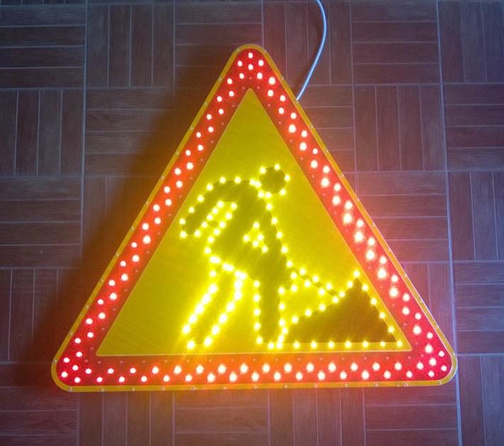 светодиод производство воронеж