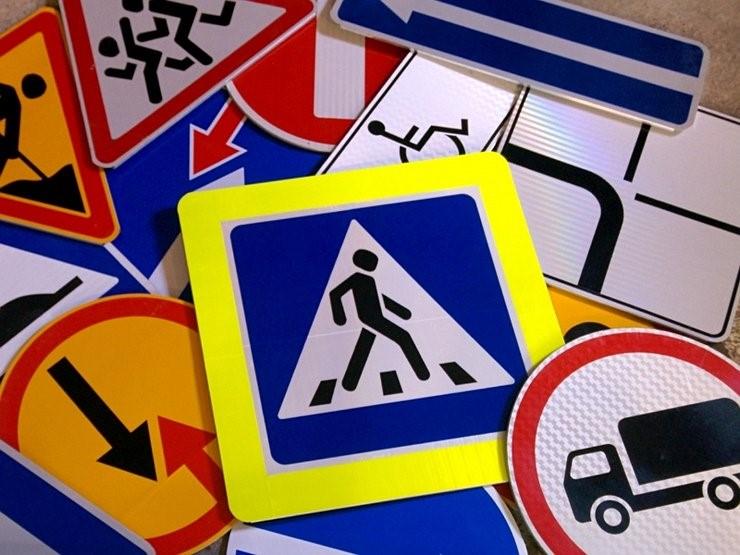 дорожные знаки производство воронеж